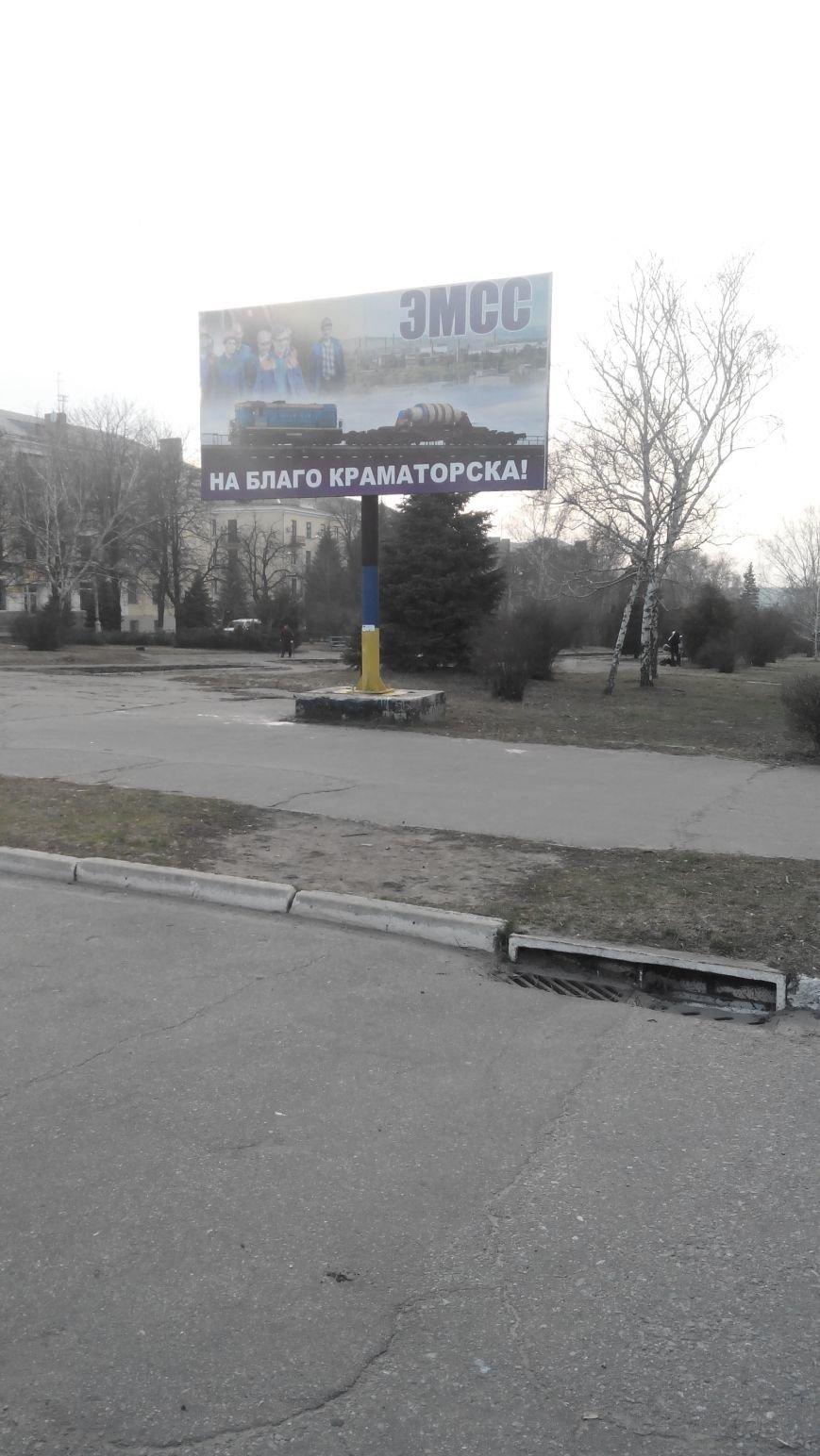 Краматорские чиновники не замечают на центральной площади бесхозный билборд (фото) - фото 2