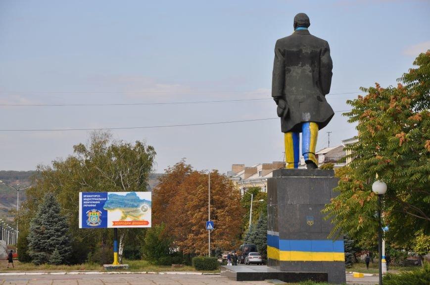 Краматорские чиновники не замечают на центральной площади бесхозный билборд, фото-3