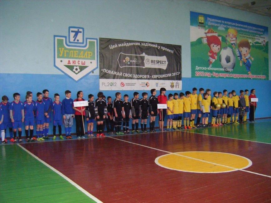 Димитровские футболисты заняли 3 место в Региональном детско-юношеском турнире (ФОТО) (фото) - фото 3