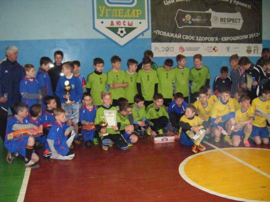 Димитровские футболисты заняли 3 место в Региональном детско-юношеском турнире (ФОТО) (фото) - фото 6