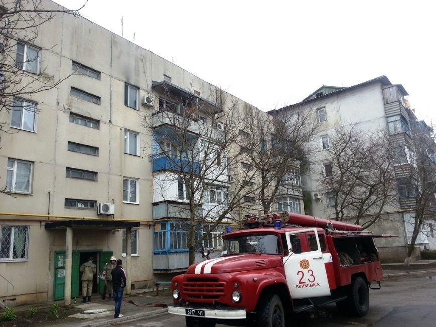 Запорожской области из-за короткого замыкания горела многоэтажка (фото) - фото 1