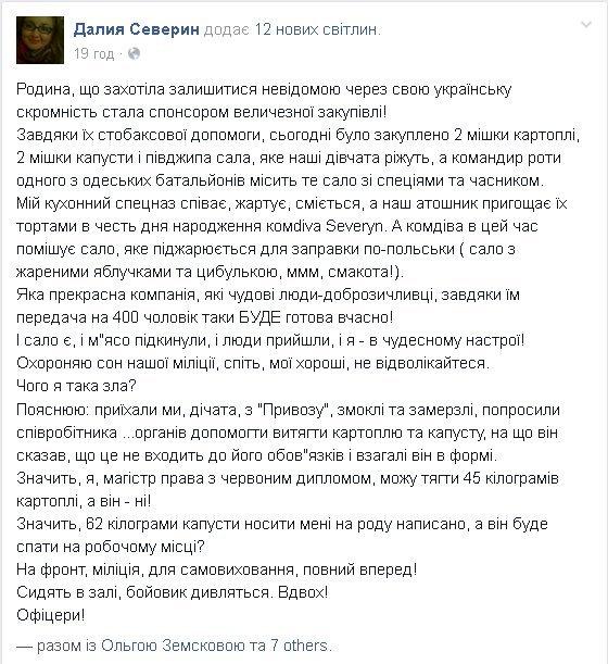 Одесская «кухонная сотня» чуть не нарушила сон милиционера (ФОТО) (фото) - фото 1