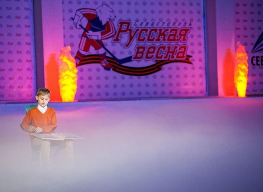 В Симферополе завершилась хоккейная «Русская весна» (ФОТО) (фото) - фото 7