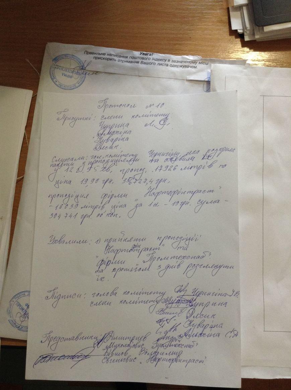 Звонок из мэрии Димитрова чуть не сорвал важнейший тендер (Фото, Видео), фото-6
