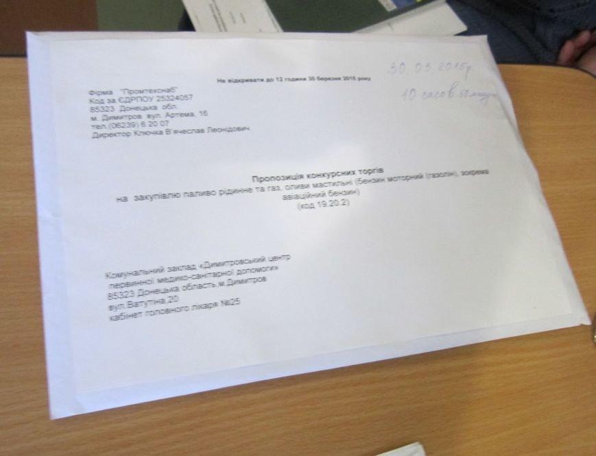 Звонок из мэрии Димитрова чуть не сорвал важнейший тендер (Фото, Видео), фото-4