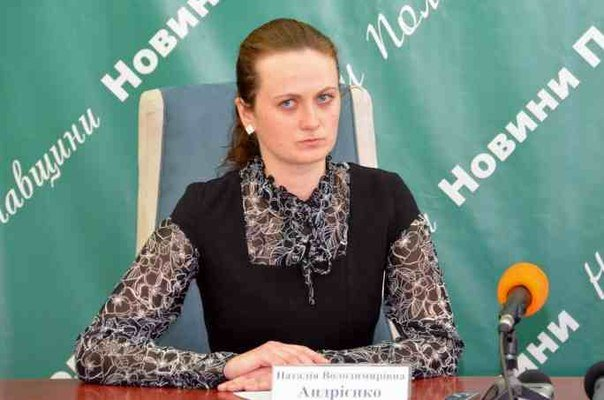 Наталія Андрієнко (фото – np.pl.ua)