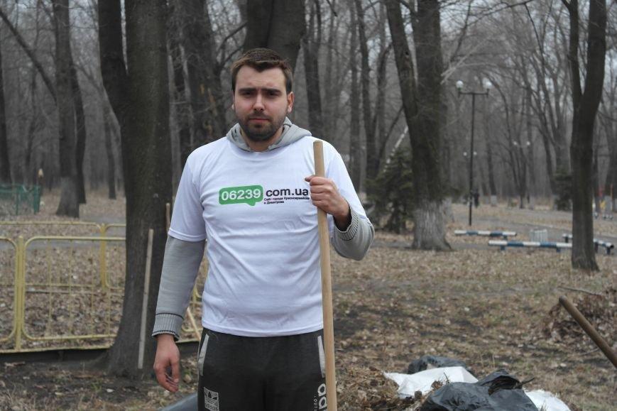 Генеральная уборка в Красноармейске: от прака «Юбилейный» до Динаса (фото) - фото 14
