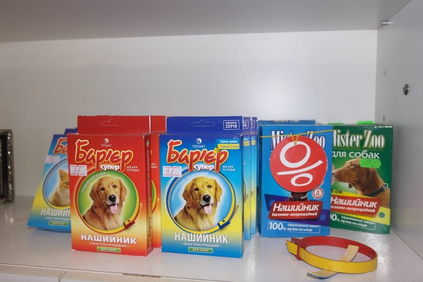 В клинике «Айболит» и магазине зоотоваров «ПЕСиК©» в городе Красноармейске есть все для здоровья ваших питомцев!, фото-2