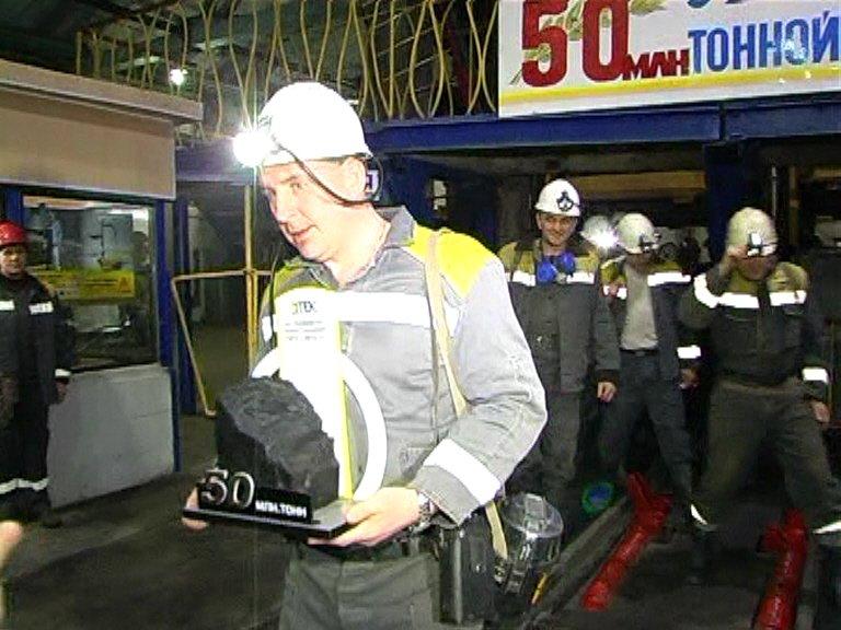 50 млн. тонн угля добыто на шахте «Самарская» (фото) - фото 1