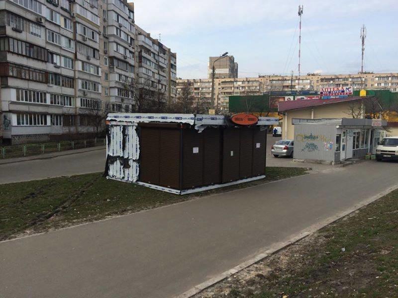 """Киевхлеб"" расположил свои киоски на газонах (ФОТОФАКТ), фото-1"