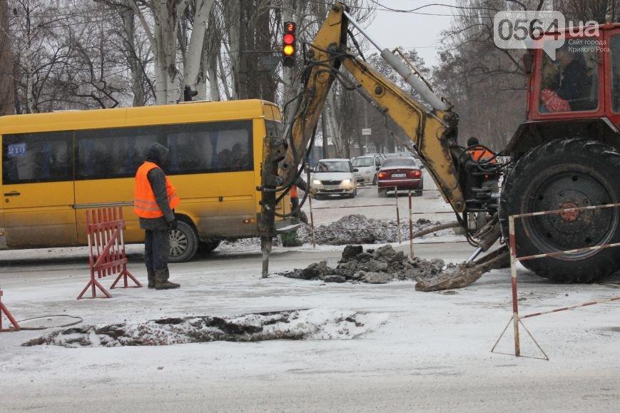 После работ «Кривбассводоканала» дорога в центре города разбита (ФОТОФАКТ) (фото) - фото 1