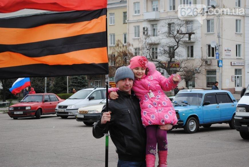 В Краматорске обсуждали Георгиевскую ленту, как символику на День Победы (фото) - фото 2