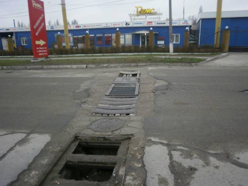 Проблема ливневок в Днепродзержинске пока остается открытой (фото) - фото 1