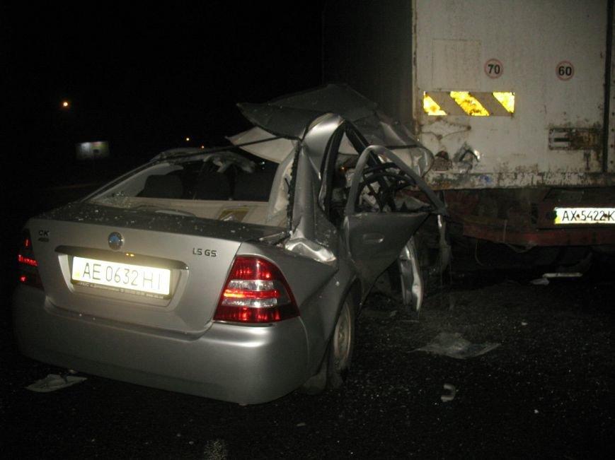 В Днепропетровск произошло ДТП, - есть пострадавшие (ФОТО), фото-1