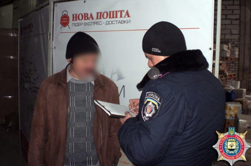 На «Новой почте» в посылке военнослужащего снова изъяли боеприпасы, фото-2