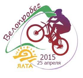 велопробег (1)