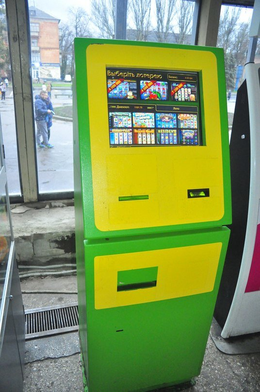 Кроме активистов, на Центральном Автовокзале Кривого Рога никто не замечал запрещенный законом игровой автомат (ФОТО) (фото) - фото 1