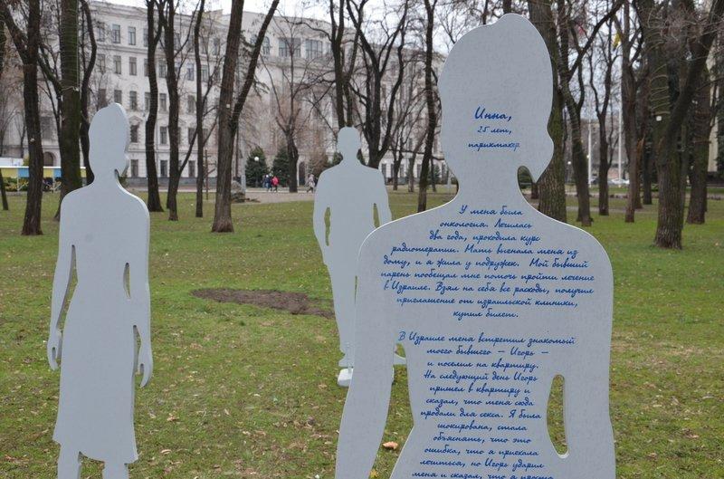 В Днепропетровске открылась арт-инсталляция «Невидимые» (ФОТОРЕПОРТАЖ) (фото) - фото 1