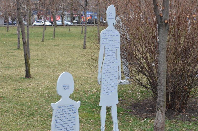 В Днепропетровске открылась арт-инсталляция «Невидимые» (ФОТОРЕПОРТАЖ) (фото) - фото 6