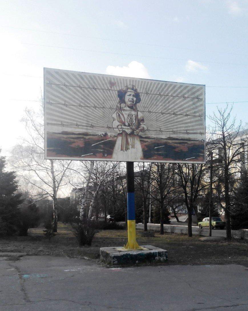 В Краматорске на билборд вернулась девочка - без колючки и с просьбой (фото) - фото 2