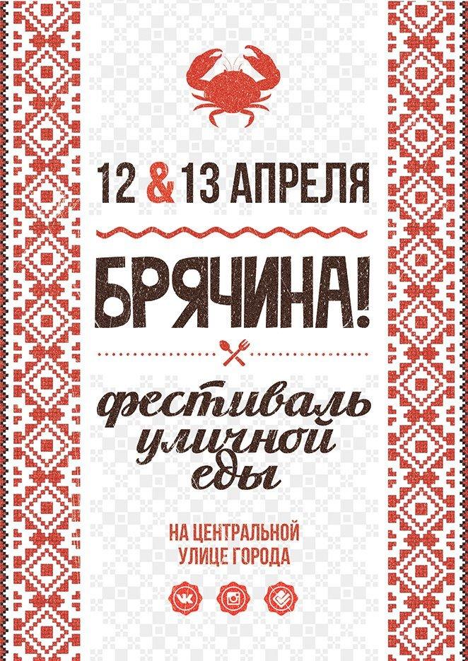 В Николаеве снова состоится уличный «пир» (фото) - фото 1