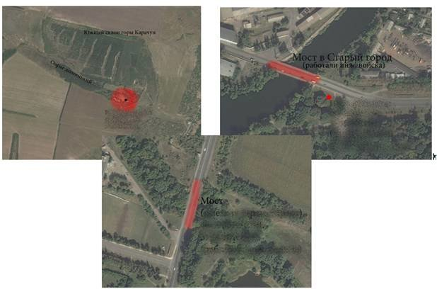 Контрразведка СБУ задержала информатора ДНР с краматорскими картами (фото) - фото 1