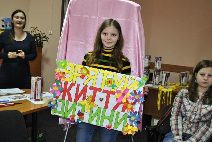 Сегодня в городе проводится благотворительный флэш-моб «Спаси жизнь ребенка» (фото) - фото 1