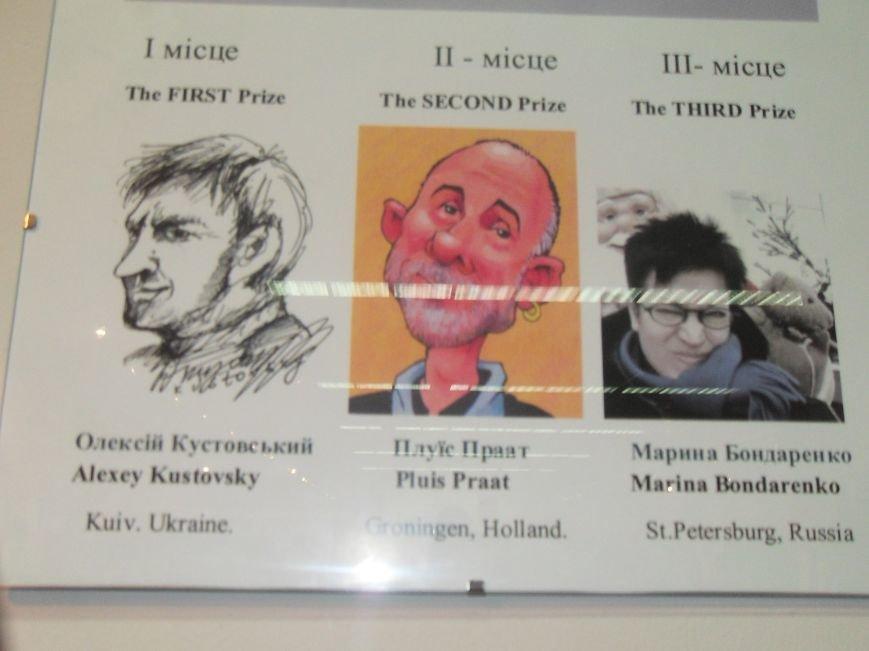 Путін став головним персонажем карикатур «Карлюки-2015» у Полтаві (фото) - фото 2