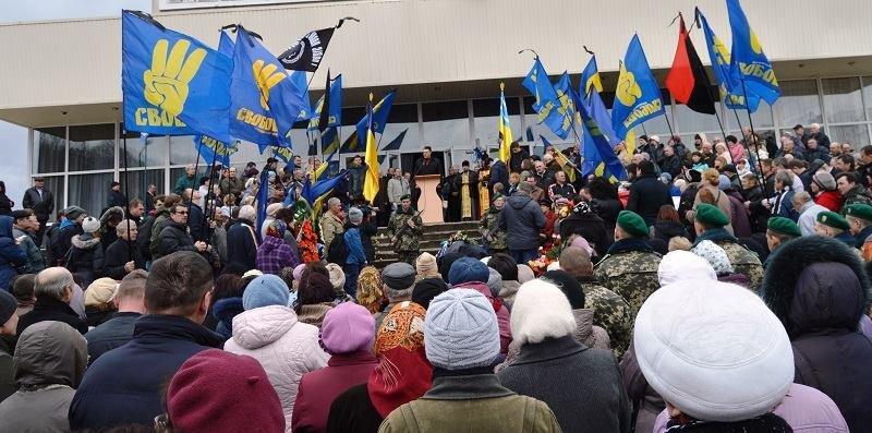 В Каневі поховали «свободівця», який був «кіборгом» у Донецькому аеропорті (фото) - фото 1