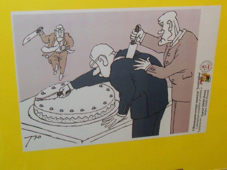 Путін став головним персонажем карикатур «Карлюки-2015» у Полтаві (фото) - фото 1