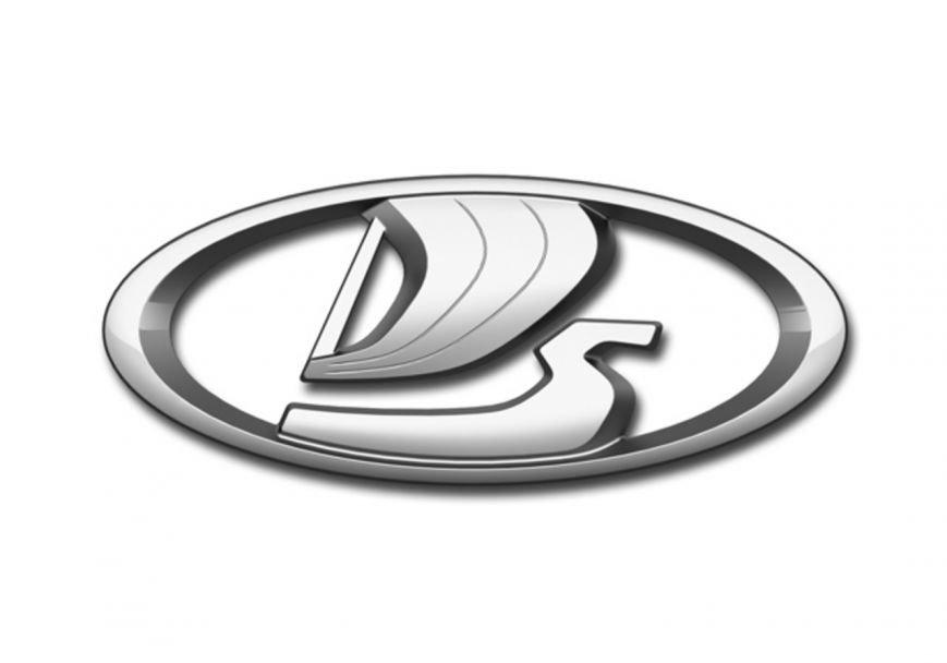 В Петербурге АВТОВАЗ представил новый логотип LADA (фото) - фото 1