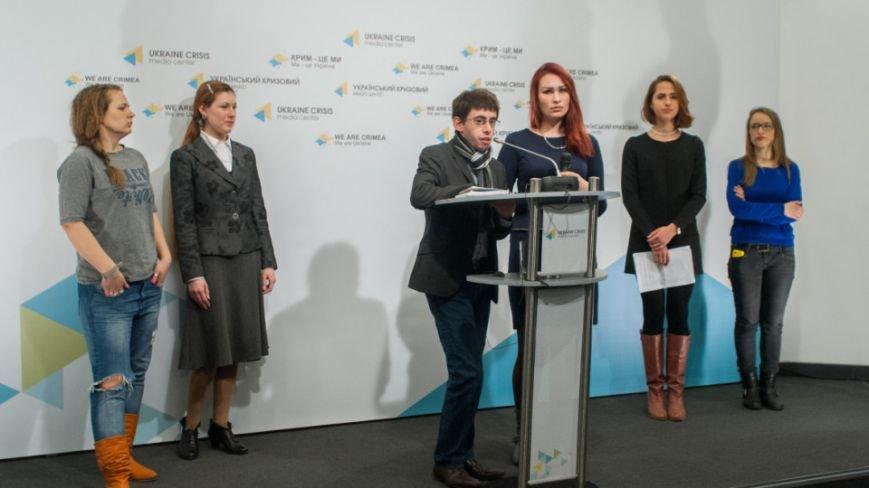 Запуск международной кампании для освобождения Надежды Савченко (фото) - фото 1