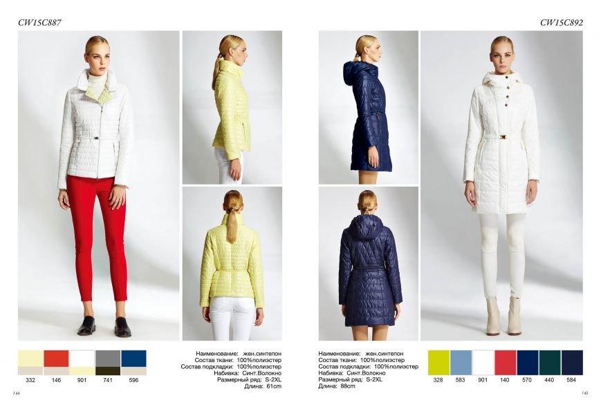 СКИДКИ от 30% до 50% на верхнюю одежду от производителя! (фото) - фото 2