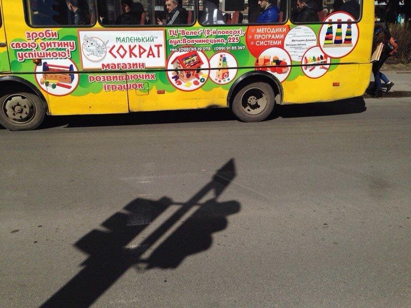 «Передаємо за проїзд»! Або антикомфорт за 4 гривні (ФОТОРЕПОРТАЖ) (фото) - фото 10