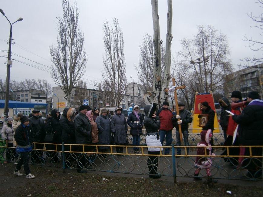 В Димитрове прошла молитвенная Крестная дорога за мир и покаяние (ФОТО) (фото) - фото 13