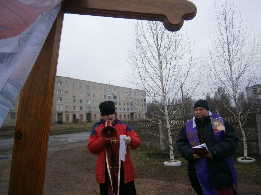В Димитрове прошла молитвенная Крестная дорога за мир и покаяние (ФОТО) (фото) - фото 4