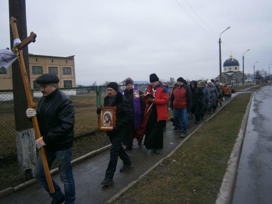 В Димитрове прошла молитвенная Крестная дорога за мир и покаяние (ФОТО) (фото) - фото 6