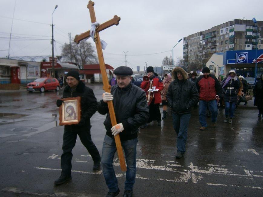 В Димитрове прошла молитвенная Крестная дорога за мир и покаяние (ФОТО) (фото) - фото 12