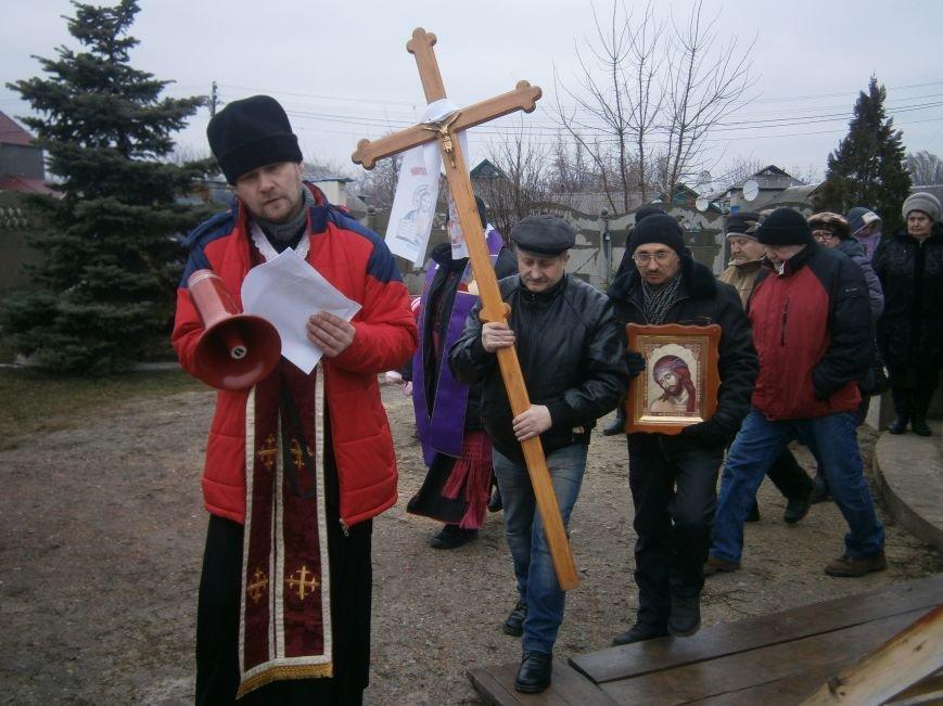 В Димитрове прошла молитвенная Крестная дорога за мир и покаяние (ФОТО) (фото) - фото 2