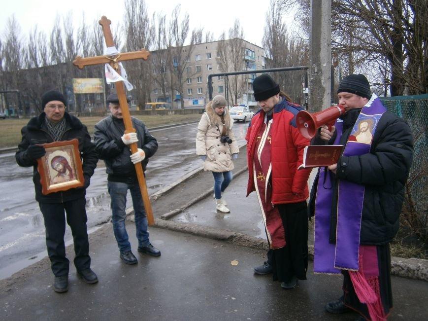 В Димитрове прошла молитвенная Крестная дорога за мир и покаяние (ФОТО) (фото) - фото 7