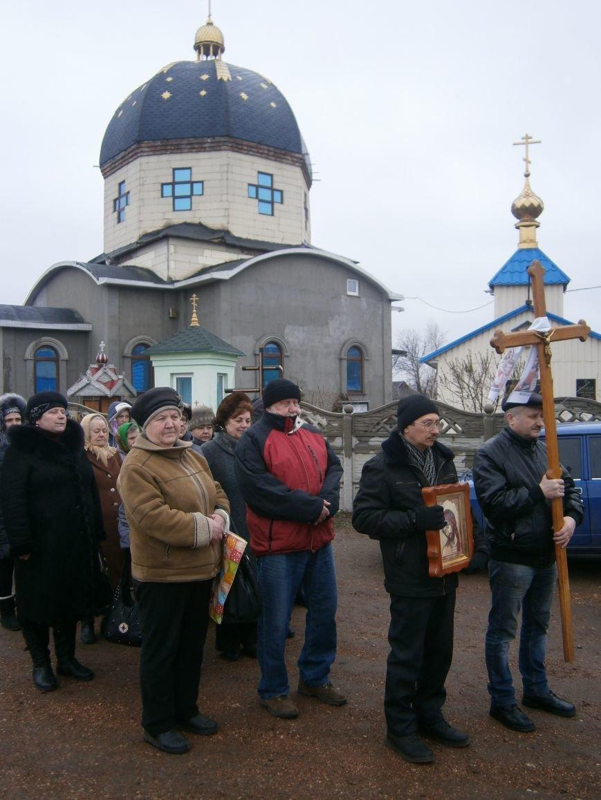 В Димитрове прошла молитвенная Крестная дорога за мир и покаяние (ФОТО) (фото) - фото 3