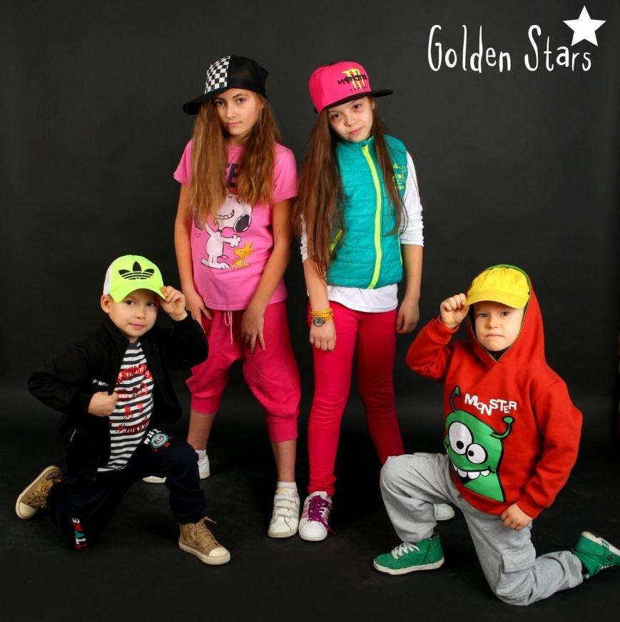 Стань участником красноармейского танцевального коллектива «Golden Stars» и покоряй мир танца с нами! (фото) - фото 3