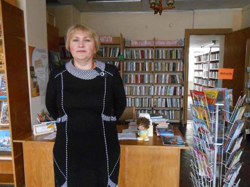 В детской библиотеке Днепродзержинска отметили Международный день детской книги (фото) - фото 3