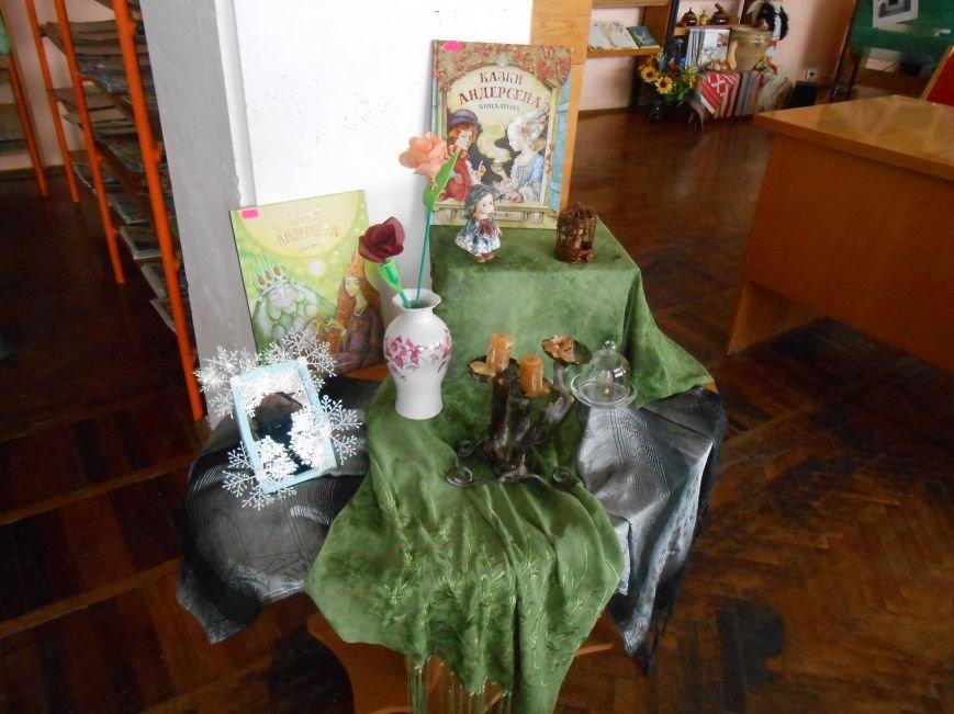 В детской библиотеке Днепродзержинска отметили Международный день детской книги (фото) - фото 1