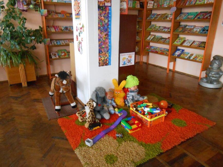 В детской библиотеке Днепродзержинска отметили Международный день детской книги (фото) - фото 4