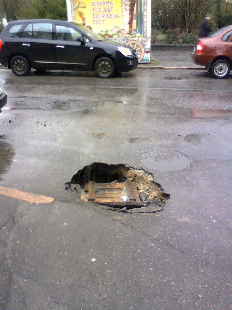 В центрі Полтави утворилася величезна яма (ФОТО) (фото) - фото 2