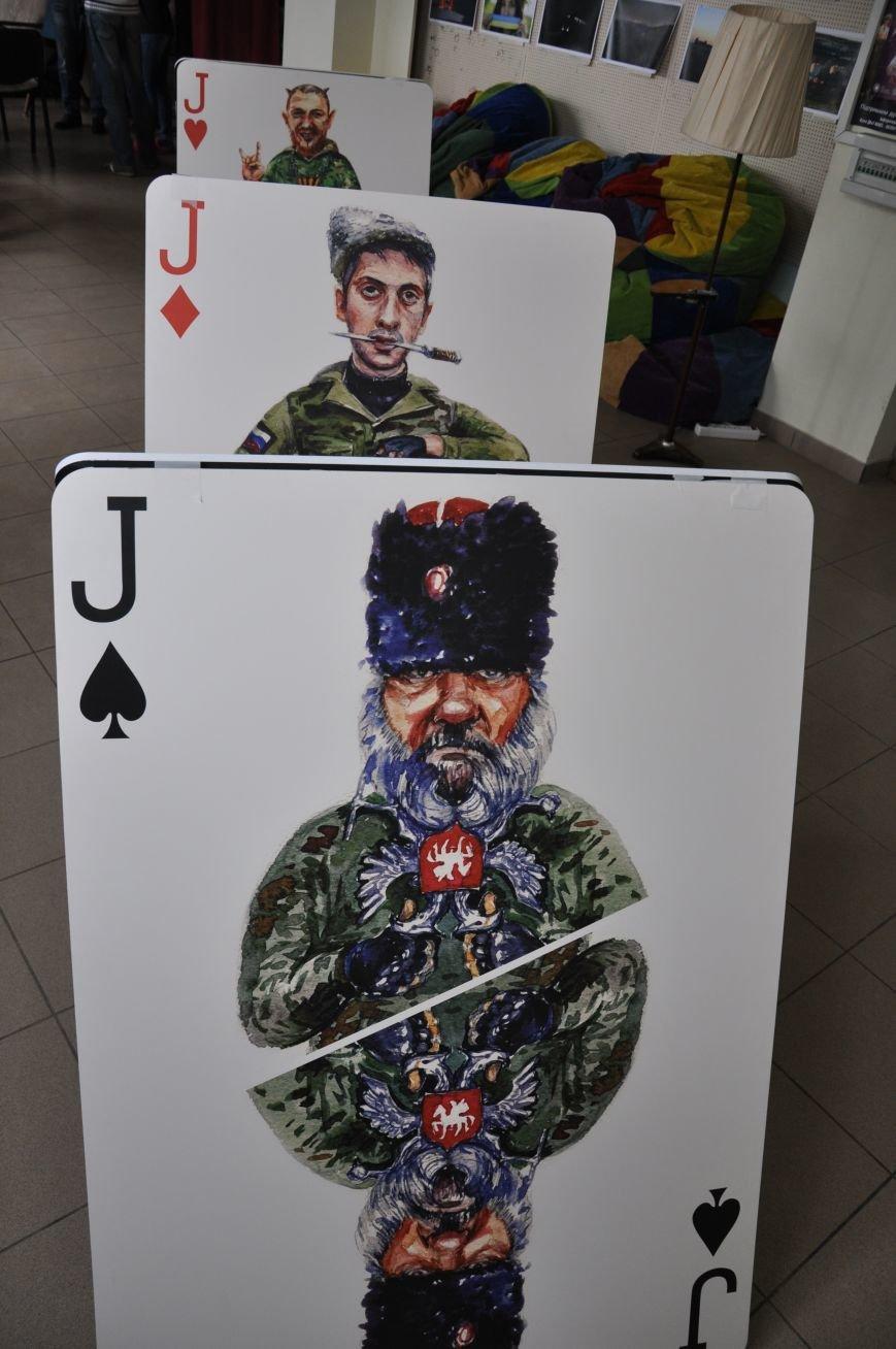 В Краматорске покажут, как уничтожить «конструкцию» террористов, фото-3