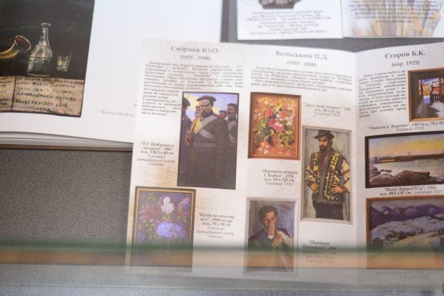 В Запорожье открылась художественная выставка «Время на полотне» (ФОТОРЕПОРТАЖ), фото-15