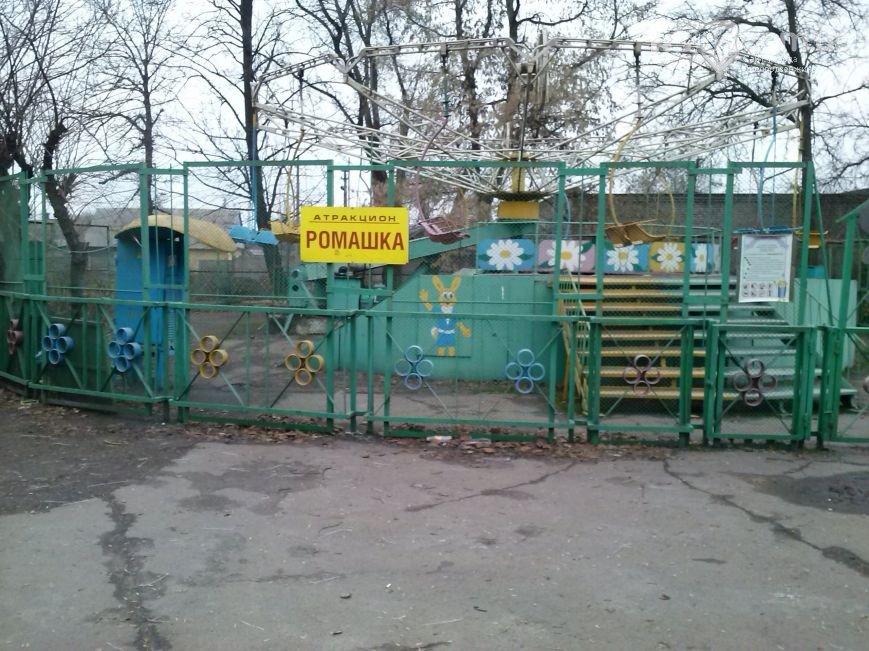 В развитие днепродзержинских парков планируют вложить более 20 миллионов гривен (фото) - фото 3