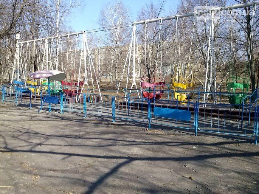 В развитие днепродзержинских парков планируют вложить более 20 миллионов гривен (фото) - фото 1